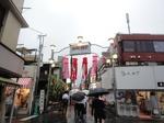 鎌倉 小町通り 食べ歩き
